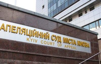 Розгляд апеляції щодо заступника Труханова перенесли