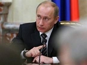 Путин: Украина отказывается покупать газ по 250 долларов