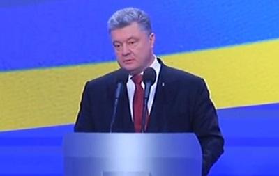 Порошенко заявив про реорганізацію управління ЗСУ на Донбасі