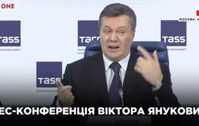 Письмо Януковича к Путину появилось в сети