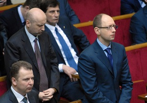 Яценюк создает новую политсилу
