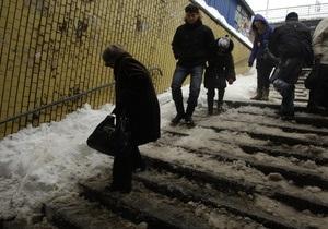 В Киеве из-за гололеда на треть увеличились случаи травматизма