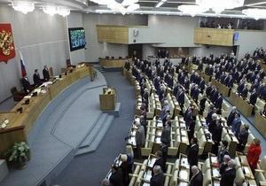 Reuters: Часть депутатов покинули Думу в ответ на  хамство  Путина