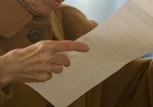 92-летняя жительница Херсона самостоятельно пришла на избирательный участок