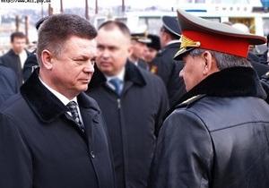 Черноморский флот - Украина-Россия - Глава Минобороны Украины: Москва просит Киев урегулировать таможенные процедуры для Черноморского флота