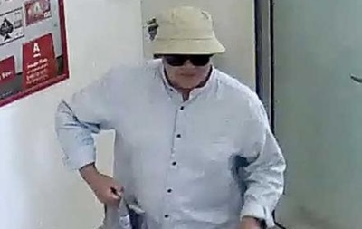 Грабитель банков, оставлявший сладости, получил восемь лет тюрьмы