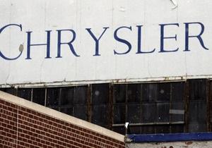 Chrysler инвестирует полмиллиарда долларов в Fiat