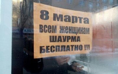 Лучшие приколы и мемы о 8 марта