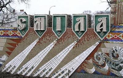 На Черкащині без газу опинилися понад 180 будинків