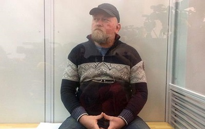 Рубана заарештували на два місяці