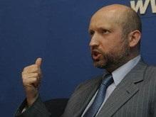 Турчинов: Секретариат не имеет полномочий ежедневно критиковать Кабмин