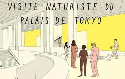 Музей в Париже проведет первую экскурсию для нудистов