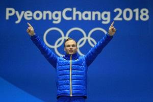 Олимпийский чемпион Александр Абраменко получил награды НОК
