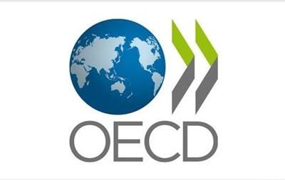 ОЭСР прогнозирует рост мировой экономики