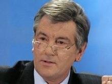 Ющенко: Не будьте безразличными к будущему Украины