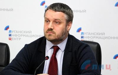 У ЛНР заявили про створення  народного трибуналу громадян України