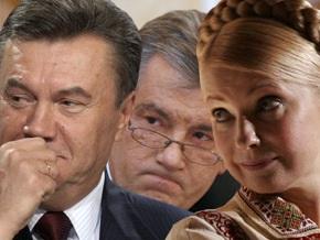 НГ: Ющенко не теряет надежды