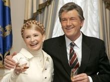 Ющенко и Тимошенко поздравили украинцев с 1 сентября