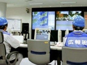 Утечка радиоактивной воды на японской АЭС: более 30 пострадавших