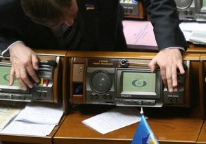 Еще двое нунсовцев заявили, что не голосовали за изменения к закону о выборах