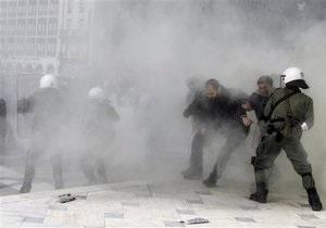 В Афинах произошли  столкновения демонстрантов с полицией