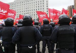 Митинг возле ЦИК: Число правоохранителей превышает число митингующих