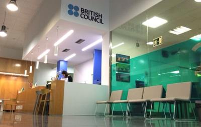 Британська рада каже про припинення роботи в РФ
