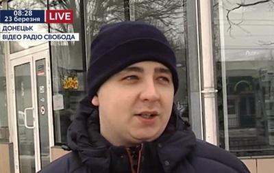 Жителі Донецька розповіли, як відпочивають