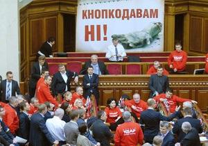 Рада - оппозиция - Верховная Рада - Кличко и Парубий по-разному оценивают возможность разблокирования трибуны