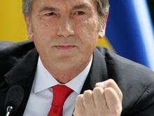 Ющенко уволил семь глав райгосадминистраций, еще 48-ми объявил выговор