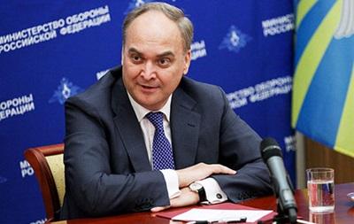 Російський посол розповів, що буде з консульством у Сіетлі