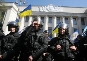 Годовщина Харьковских соглашений: в Украине пройдут акции протеста