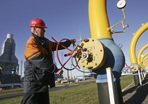 Украина в 2013 существенно сократит закупки российского газа - прогнозный баланс