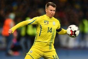 Ротань провів сотий матч за збірну України