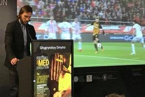 Чигринський узяв участь у конференції, присвяченій темі травм