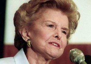В США скончалась бывшая первая леди страны Бетти Форд