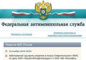 Правительство Москвы обвиняют в нарушении закона О рекламе