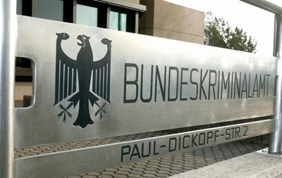 У Німеччині нарахували сотні ісламістів