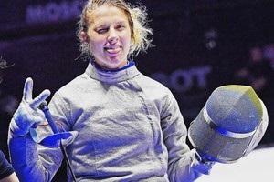 Харлан выиграла второй турнир серии Гран-при в сезоне