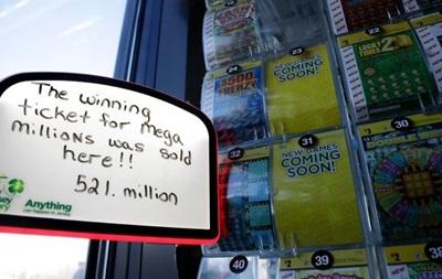 У США шукають володаря виграшу в півмільярда доларів