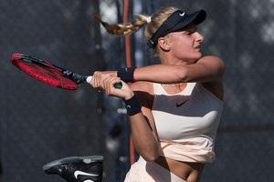Ястремская дебютирует в турнирах Premier сразу со второго круга