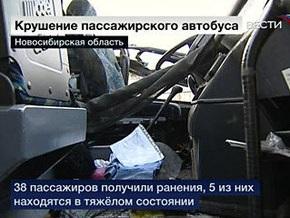 Скончался еще один ребенок, пострадавший при аварии автобуса под Новосибирском