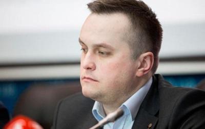 Холодницький відмовився взяти участь у слідстві