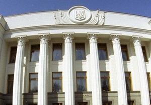 новости Киева - выборы мэра Киева - оппозиция - Рада - Оппозиция зарегистрировала проект постановления о выборах в Киеве 27 октября 2013 года