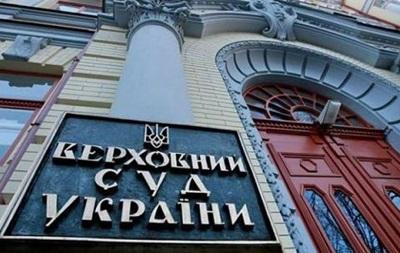 Суд заборонив застосовувати санкції до компаній із зони АТО