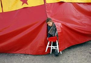 В Дании на 500 человек обрушился купол цирка, есть пострадавшие