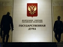 В Украине называют шантажом намерение Госдумы расторгнуть Договор о дружбе
