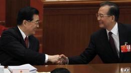 Парламент Китая собрался перед сменой руководства страны