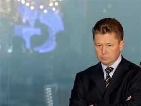 Газпром оценивает ситуацию с оплатой Украиной газа как очень тяжелую