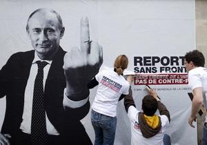 В Париже Репортеры без границ развесили плакаты с  показывающим характерный жест  Путиным